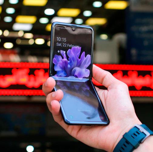 Celular Samsung de la linea Z