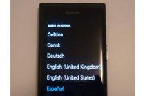 Cómo seleccionar el idioma en los celulares Nokia