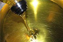 Cómo hacer para que el aceite no largue espuma al fritar