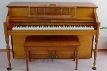 Dónde colocar el piano dentro de la casa