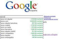 Como buscar imágenes en Google según el tamaño