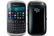 Cómo aprovechar nuestro blackberry