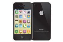 Cómo instalar Messenger en el iPhone o iPod