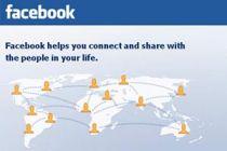 Cómo Saber Quién ha Visto tu Perfil en Facebook