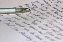 Cómo Escribir un Relato Corto