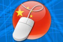 Cómo comprar online en sitios chinos