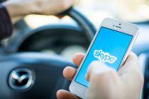 5 Funciones útiles de Skype