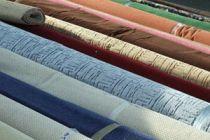Cómo elegir la mejor alfombra para el hogar