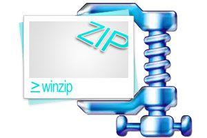 Ilustración de Cómo Comprimir Archivos con WinZIP