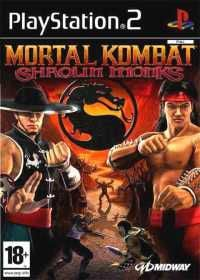 Ilustración de Trucos para Mortal Kombat: Shaolin Monks - Trucos PS2 (I)