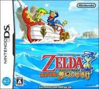 Trucos para The Legend of Zelda: Phantom Hourglass - Trucos DS