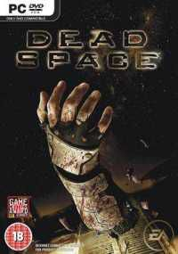 Trucos para Dead Space - Trucos PC