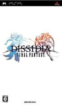 Ilustración de Trucos para Dissidia: Final Fantasy - Trucos PSP (I)