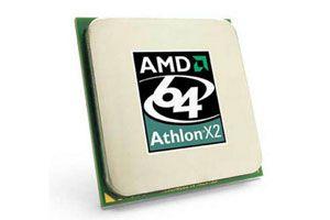 Cómo optimizar un micro AMD doble núcleo (x2)