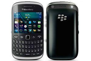 Ilustración de Cómo aprovechar nuestro blackberry