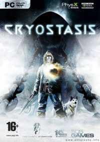 Trucos para  Cryostasis  - Trucos PC