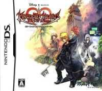 Trucos para Kingdom Hearts 358/2 Days - Trucos DS