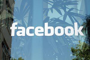 Ilustración de Cómo cambiar la dirección Web de tu cuenta de Facebook