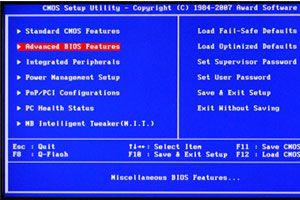 Ilustración de Cómo actualizar la BIOS de la placa base