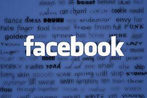Imágenes para poner en el muro de Facebook