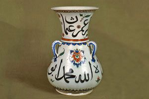 Cómo decorar al estilo árabe