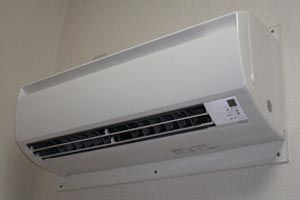 Ahorrar al comprar aires acondicionados y calefactores