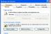 Cómo bloquear la página de inicio de Internet Explorer
