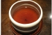 Cómo preparar té rojo o pu-erh