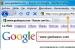 Cambiar la barra de direcciones de Firefox 3.