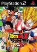 Trucos para Dragon Ball Z: Budokai Tenkaichi 3 - Trucos PS2 (II)