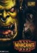 Trucos para Warcraft III: Reign of Chaos - Trucos PC